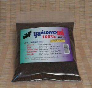 Bat-Guano-100-Natural-Fertilizer-excellent-for-Organic-Garden-Outdoor-Planting