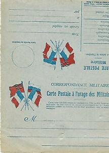 WW-1-CORRESPONDANCE-MILITAIRE-VIERGE