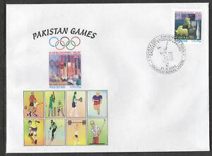 PAKISTAN-2004-Pakistan-v-India-CRICKET-ODI-21-3-04-PICTORIAL-POSTMARK-No-1