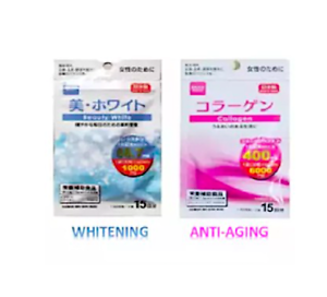 DAISO-beauty-white-and-collagen-supplement-tablets