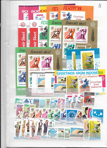 1988-MNH-Indonedia-year-complete-according-to-Michel-system