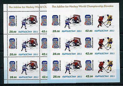 Gehorsam Kirgisien 660/61 Kleinbogen A + B Postfrisch / Eishockey ................1/1998 Exzellente QualitäT