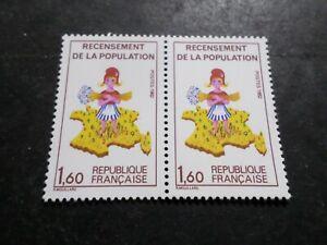 FRANCE-1982-VARIETE-039-SANS-LE-7-SUR-la-CORSE-timbre-2202a-neuf-MNH