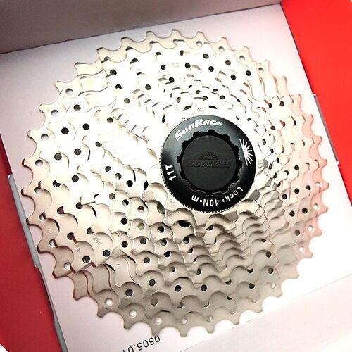 Sunrace CSMS1 Champagne MTB Mountain Bike 10 Speed 11-36T Cassette Sprocket