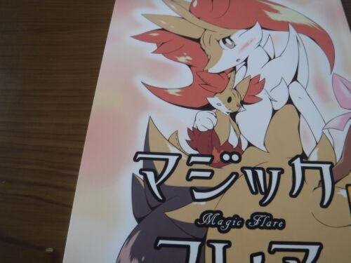 Doujinshi POKEMON Braixen /& Fennekin A5 24pages UMIITACHI Magic Flare furry