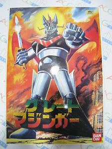 anime great mazinger plastic model kit bandai japan z super robot
