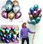 5pcs-set-10-034-Metallic-Chrome-Balloons-Bouquet-Birthday-Party-Wedding-Decor