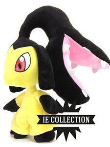 Pokemon Mawile Plüsch 30 Cm Schneemann 303 Mysdibule Flunkifer Mega