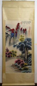 Excellent-Chinese-100-Hand-Painting-amp-Scroll-Landscape-By-Guan-ShanYue-916G