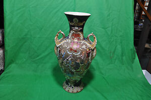 Antique Oriental Chinese Vase Urn