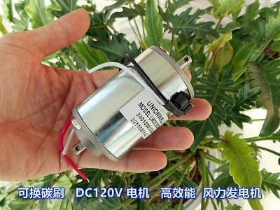 DC 120 v motor high power dc motor generator wind turbine