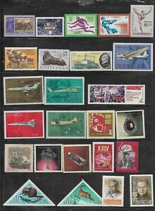 29 Mint Russia Stamps