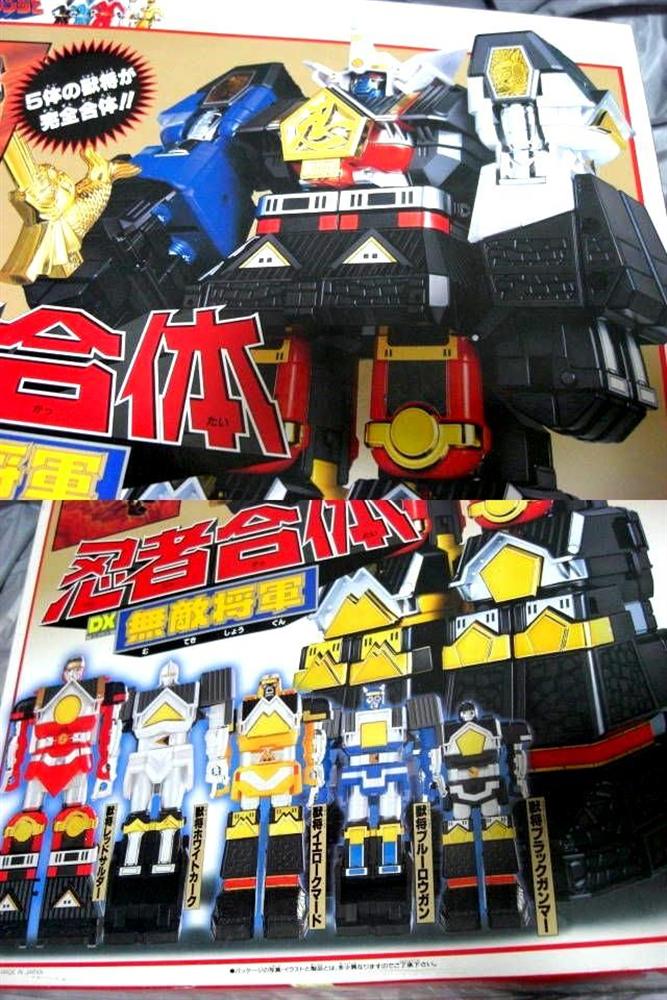 RARE    energia Rangers Ninja Sentai Kakuranger DX Chogokin Muteki Shogun nuovo F S  senza esitazione! acquista ora!