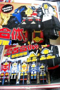 rara    Power Rangers Ninja Sentai Kakuranger DX CHOGOKIN Muteki Shogun Nuevo F S