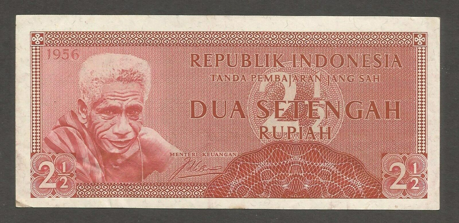 INDONESIA 2 1//2  RUPIAH 1956  AU  P-75