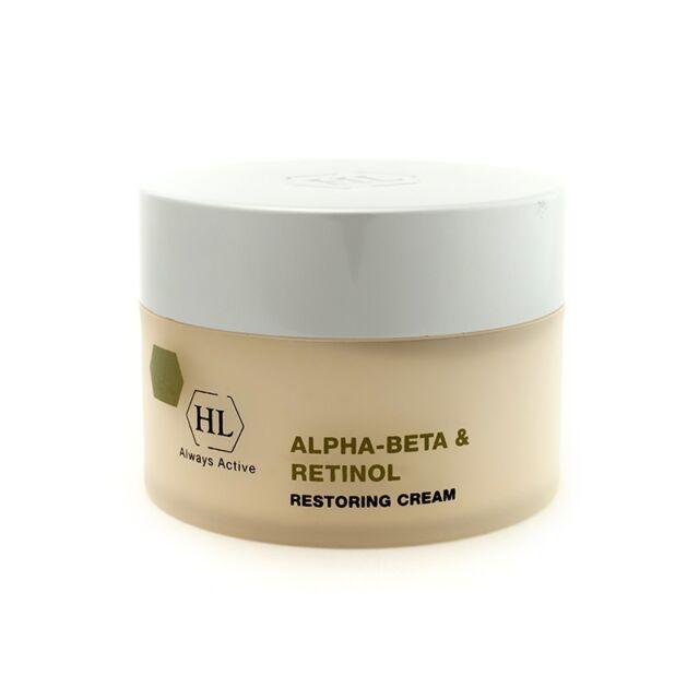 Samples Acne & Blemish Treatments Hl Holy Land Coenzyme Energizer Q10 Cream Anti Aging 250 Ml
