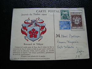 FRANCE-carte-1er-jour-9-12-1944-journee-du-timbre-cy54-french-U