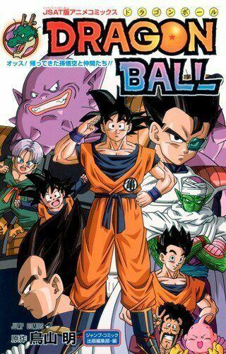 Dragon Ball Yo Son Goku and His Friends Return JSAT Ver Full Color Japanese  for sale online | eBay
