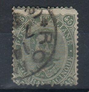 MM364-REGNO-1889-VARIETA-039-ANNULLATA-VALORE-CATALOGO-MOLTO-ALTO-AFFARE-R-R-R