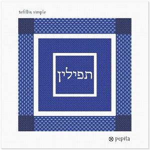 Image Is Loading Tefillin Simple Needlepoint Kit Or Canvas Jewish Judaica