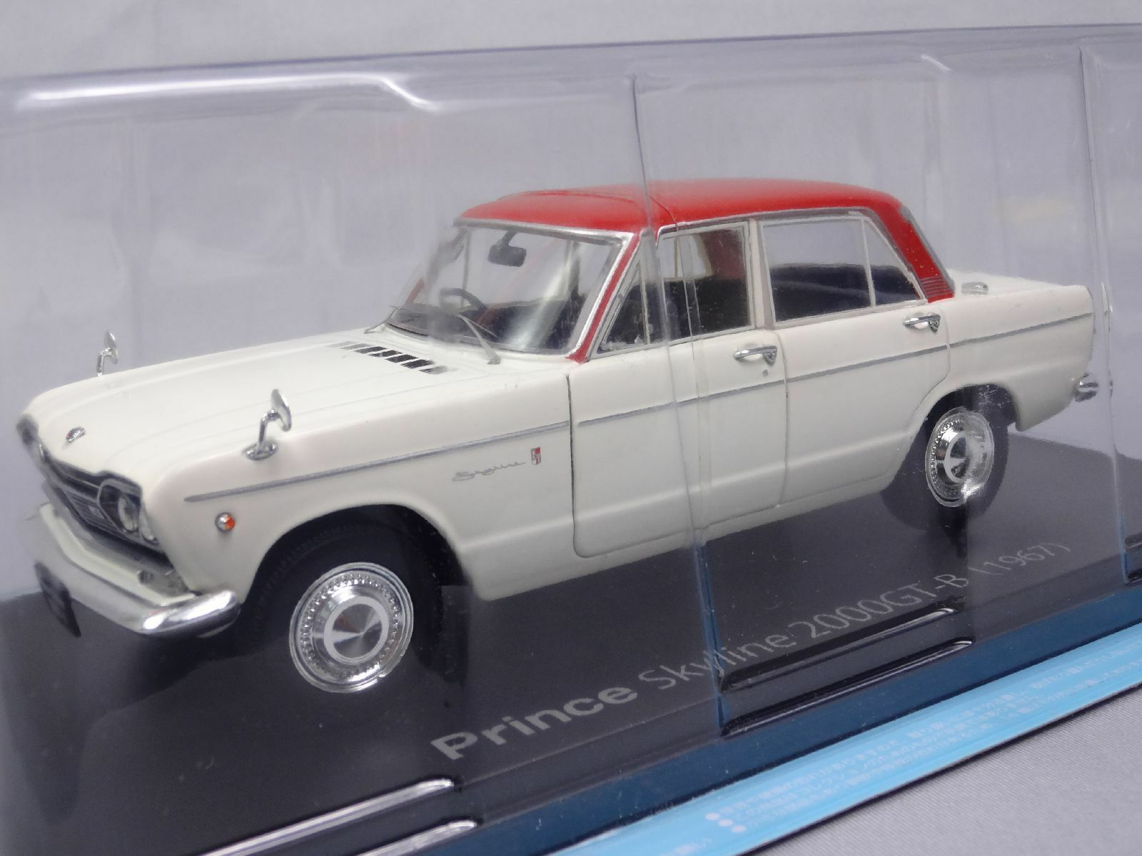 Nissan Prince Skyline 2000GT-B échelle 1967 1 24 Boîte Voiture Affichage Diecast 3CA26