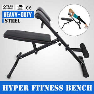 Adjustable-Hyper-Extension-Back-Bench-Roman-Chair-Lifting-Strength-Training