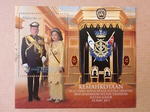 Miniature-Stamp-FV-Rm5-Kemahkotaan-Sultan-Johor