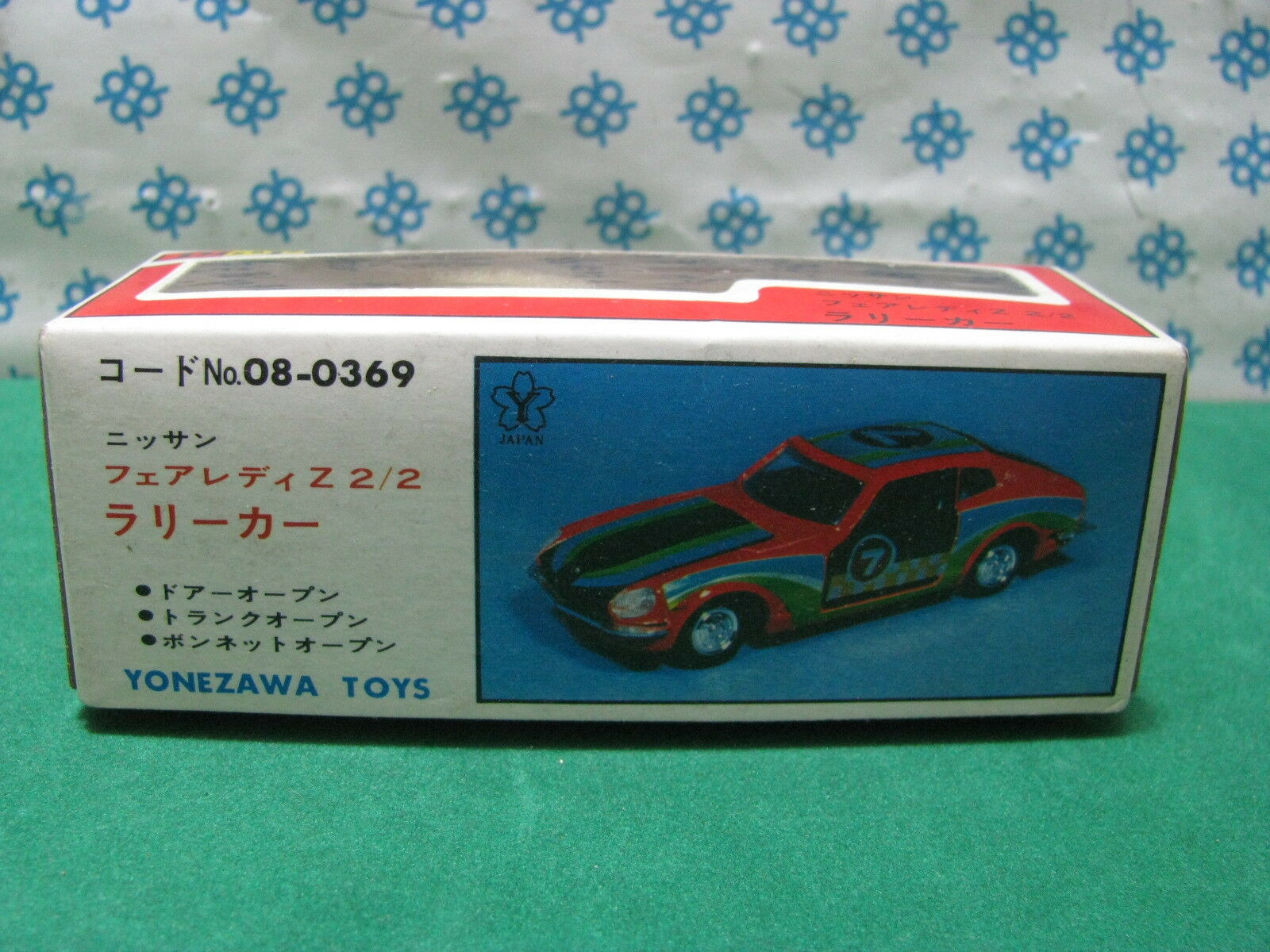 Box   Box for   for for for Fairlady Z 2+2 Rally Car - 1 40 Diapet - Yonezawa Toys afde46