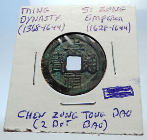 1628AD-CHINESE-Ming-Dynasty-Genuine-Antique-SI-ZONG-Cash-Coin-of-CHINA-i71487