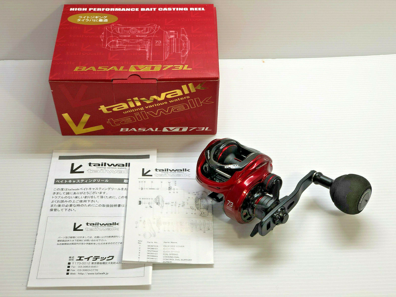 TalWalk BASAL VT73L LEFT   - Free Shipping from Japan