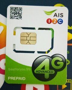 sim karte thailand AIS 1 2 CALL PREPAID THAI SIM CARD THAILAND SIM KARTE REGISTRIERT