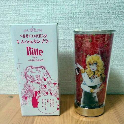 The Rose of Versailles × Bitte Tumbler Japan Limited  New F//S