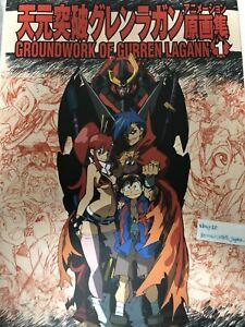 Groundwork-de-Gurren-Lagann-1-Animacion-Arte-Libro-Japon-Anime-Imaishi-Hiroyuki