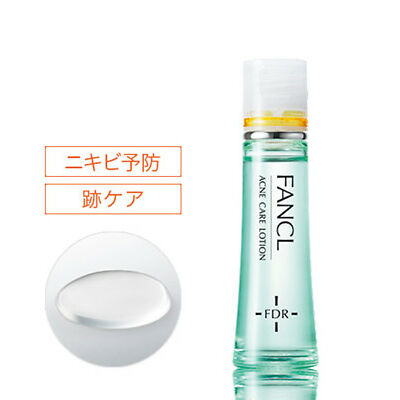 FANCL Acne Care Lotion 30 ml Skin care Acne prevention Trace care Japan
