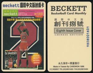 1998-Michael-Jordan-Taiwan-Chinese-NBA-Beckett-Cover-Cardwon-Plastic-Card