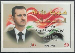 Siria-Syria-2000-bl-95-eleccion-election-presidente-President-bashar-al-Assad