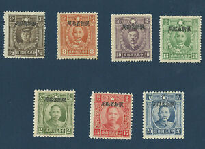 HOPEI-NORTH-CHINA-JAPANESE-OCCUPATION-HOPEI-STAMPS-LOT-OF-7