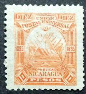 Nicaragua-1898-Coat-Of-Arms-Loose-Set-Short-Of-2c-amp-20c-9v-MH-amp-MLH