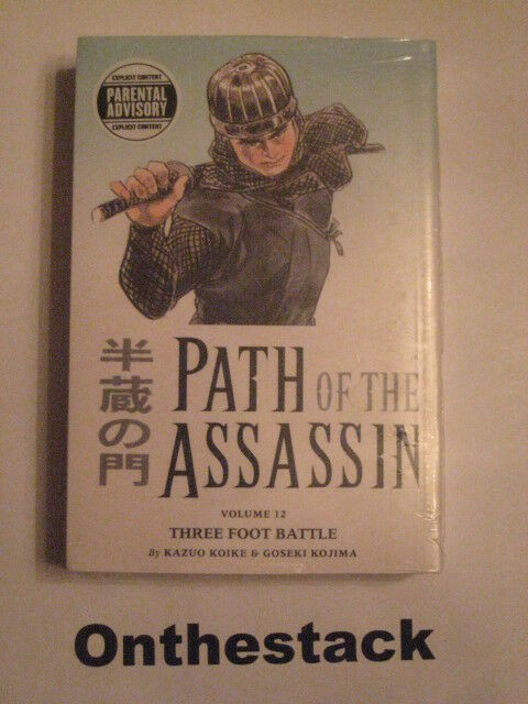 Path Of The Assassin Three Foot Battle Vol 12 By Kazuo Koike