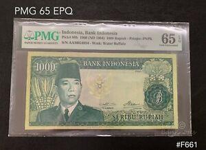 Indonesia-1960-1000-Rupiah-034-Sukarno-and-Dancers-034-PMG-65-EPQ-RARE