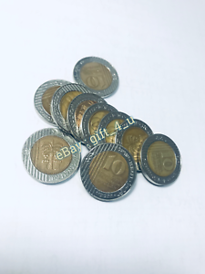 10-Shekel-Coin-Israel-HolyLand-Collect-Sheqel-Jewish-Israeli-Money-Nis-Free-Ship