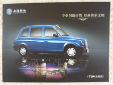 CHINESE London Taxi TX4 rare c2010 brochure by Geely / Magna of China - Austin