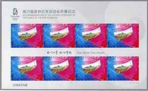 China-PRC-2008-18-Olympiade-selbstklebend-Olympics-Sticker-3988-Kleinbogen-MNH
