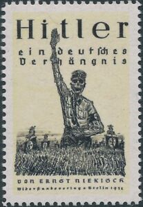 Stamp Replica Label Germany 0358 WWII Hitler Skull and Skeleton Anti Reich MNH