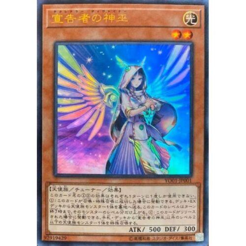 YO01-JP001 Diviner of the Heralds Ultra Yugioh Japanese