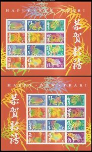 USA5 #3895 MNH SvSht24 Chinese New Year two sided pane