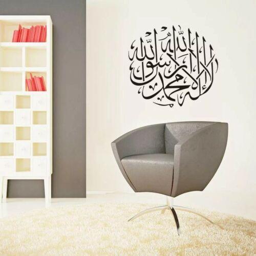 Islamic Kalma Shahada Calligraphy Wall Art Decal Decor Stickers W45cm x L40cm