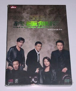 Andy-Lau-034-Infernal-Affairs-3-034-Tony-Leung-HK-Collector-039-s-Edition-2DVD-Box-Set
