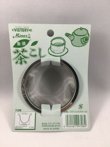 1 5 10 20 40 Teapot Stainless Steel Mesh Strainer Infuser 66-72mm Made in Japan