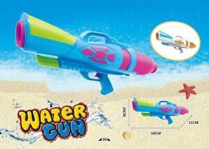 """22"""" Giant Water Gun 2021 NEW DESIGN 65cm Mega Super Soaker Beach Garden Toy 2445"""